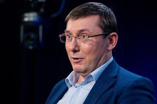Луценко: проти Януковича і його соратників— десятки корупційних справ
