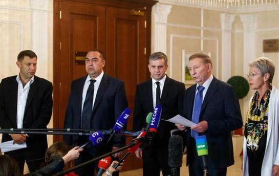 Україна висунула свої вимоги ОРДЛО на засіданні в Мінську