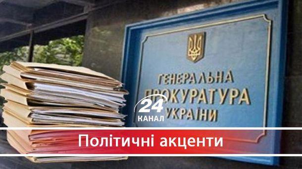 Чому прокуратура підписала підозру покійним радянським вождям