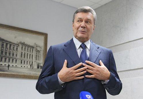 Суд відхилив скаргу адвокатів щодо конфіскації $1,5 млрд Януковича
