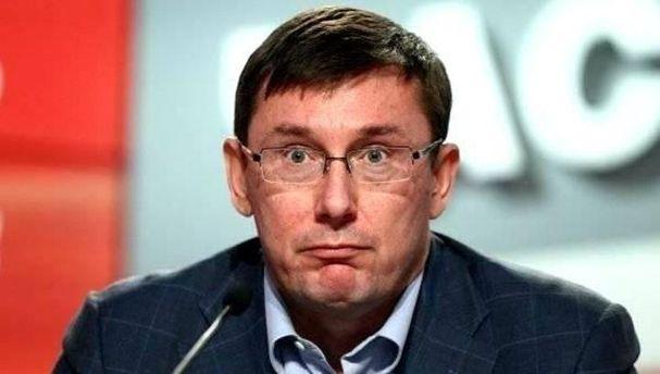 Главная претензия к Юрию Луценко