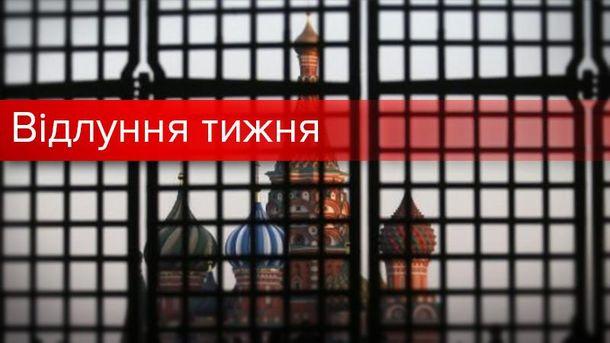 Візи з Росією: хто втратить більше і до чого тут Крим