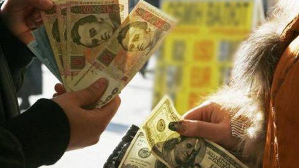 Вгосударстве Украина рухнул курс доллара