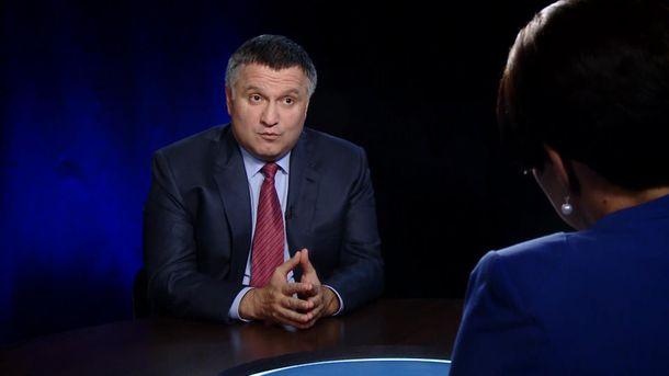Аваков озвучив суму антикорупційної спецоперації
