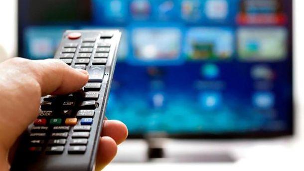На русском «Первом канале» сообщили, что вУкраинском государстве выплачивают солью запроезд