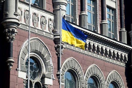 ВНБУ отчитались осостоянии международных запасов Украинского государства