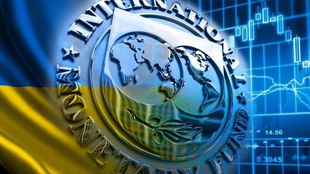 МВФ озвучил Киеву условия для 5-ого транша