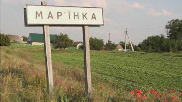 Что думают жители Марьинки в отношении