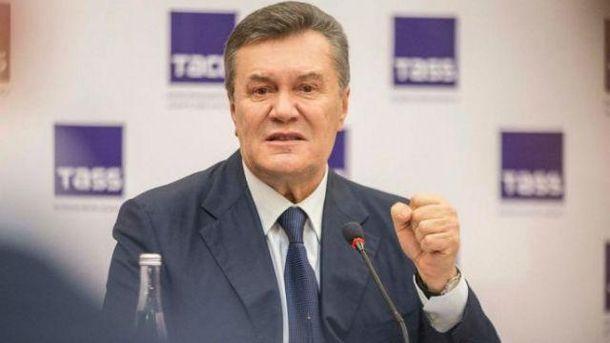 Лондонський суд відклав рішення щодо кредиту, виданого Росією Януковичу