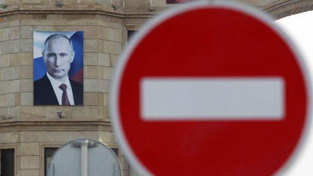 G7 сообщила оготовности усилить санкции против РФ помере необходимости