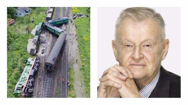 Головні новини 28 травня: серйозна аварія на залізниці, помер