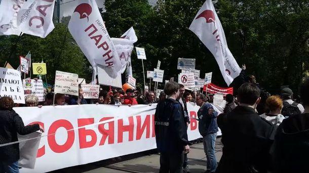 В столице полицейские сняли баннер для митинга против реновации из-за упоминания Собянина