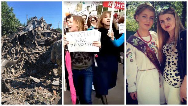 Главные новости 28 мая: теракт в Красногоровке, протесты в России, патриотический жест в Крыму