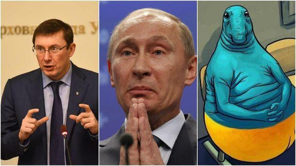 Блокбастер для Луценка, самотня Росія і безвіз на фініші: головне за тиждень