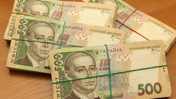 Нова банкнота: вУкраїні засекретили купюру в1000 гривень