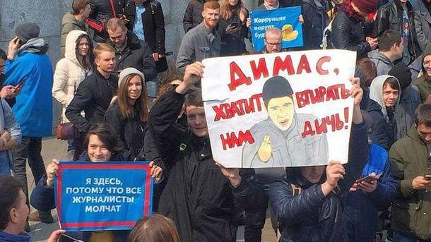 О.Навальний запланував антикорупційну ходу вдень Росії