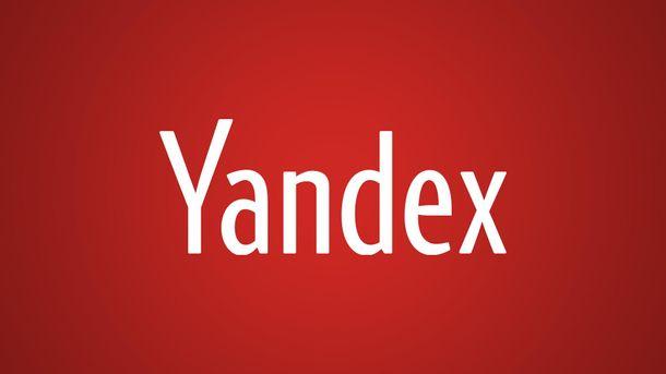 «Яндекс» збирав інформацію про українських користувачів і передавав спецслужбам Росії — СБУ