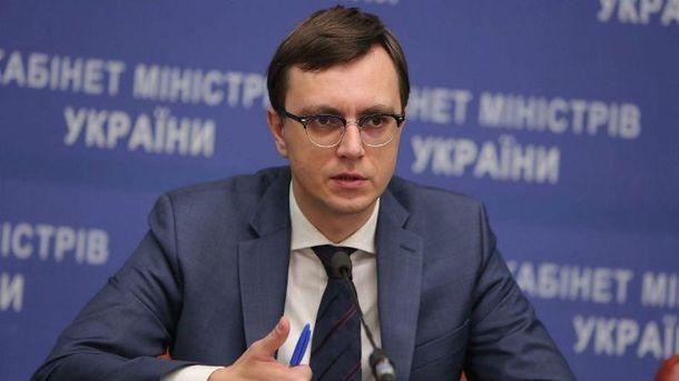 Омелян: Український лоукостер буде зареєстрований до кінця року