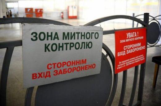 Украинская таможня начала задерживать технику