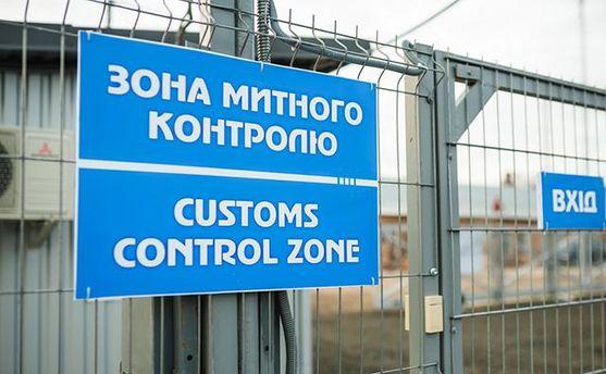 Українська митниця затримує вантажі з технікою Meizu