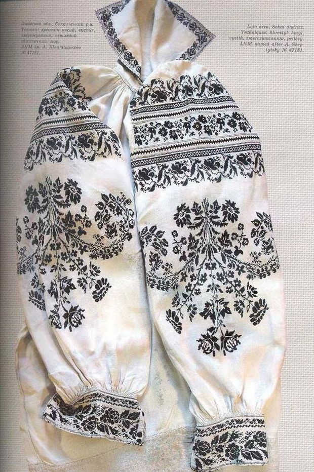 На Львівщині на вишиванках поєднували кілька візерунків
