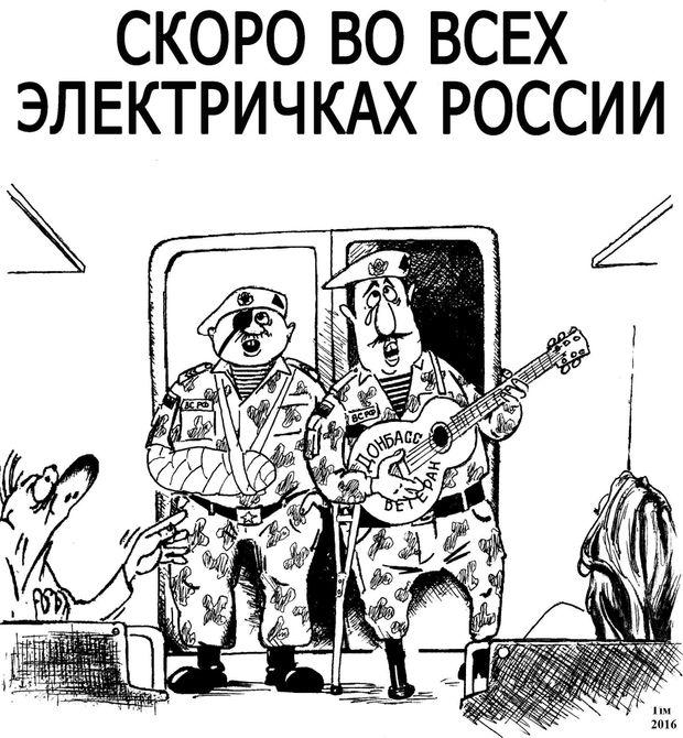 """Из-за кризиса в России появилось пять миллионов """"новых бедных людей"""", - помощник Путина - Цензор.НЕТ 2146"""