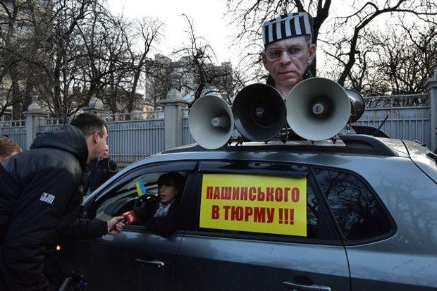 Комитет Рады по вопросам нацбезопасности подготовит на завтра постановление об исключении Левочкина из своего состава, - Пашинский - Цензор.НЕТ 6803