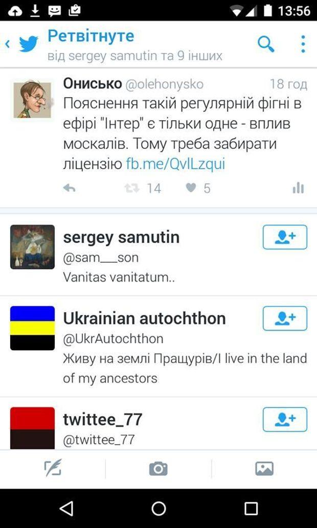 Новости в украине 17 июля