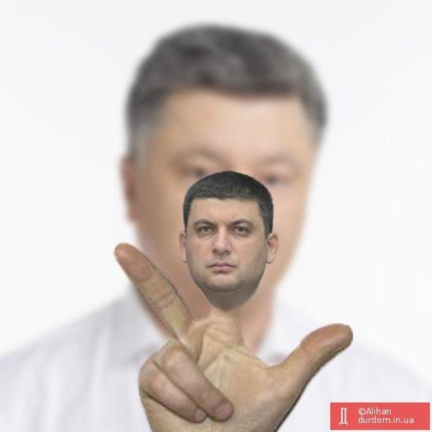 """""""Безответственные политики постоянно пугают украинцев"""", - Гройсман - Цензор.НЕТ 6972"""