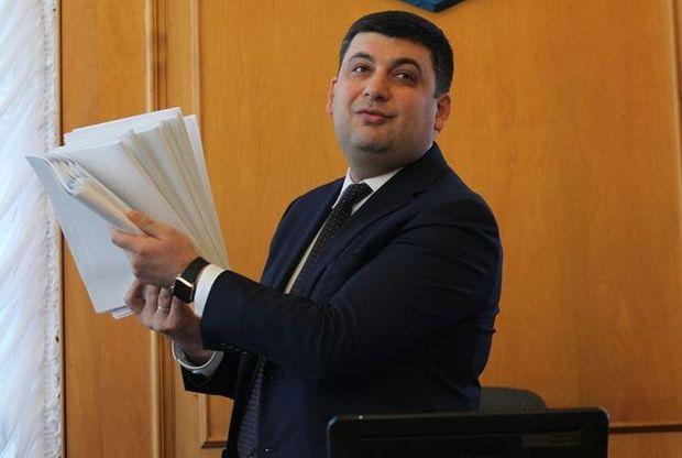 Гройсман рассчитывает на консолидацию парламента вокруг принятия бюджета на 2017 год - Цензор.НЕТ 5004