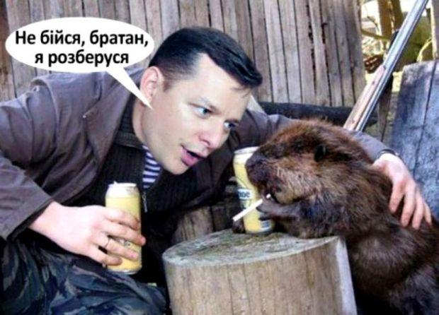 Попов должен сложить депутатский мандат, который получил по списку Радикальной партии, - Ляшко - Цензор.НЕТ 2665