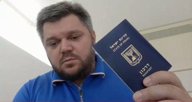 Розыск Ставицкого по линии Интерпола активный. По нашим данным, он в Израиле, - руководитель украинского бюро Неволя - Цензор.НЕТ 9221