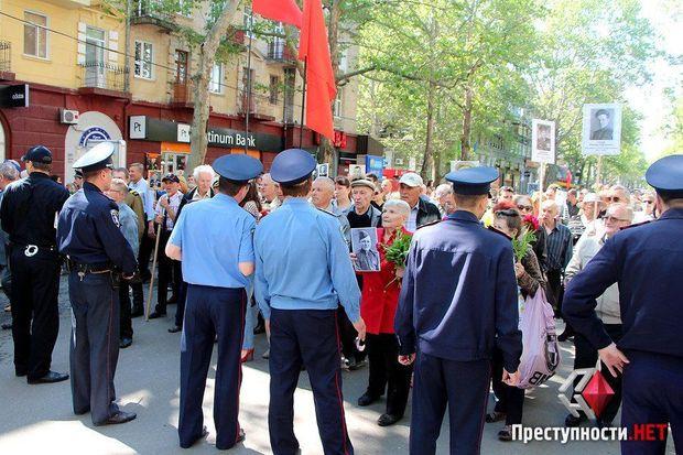 Миколаїв, 9 травня, демонстрації