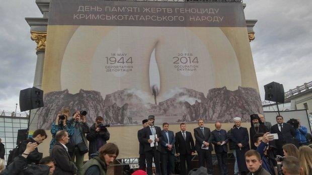 Крим, татари, депортація