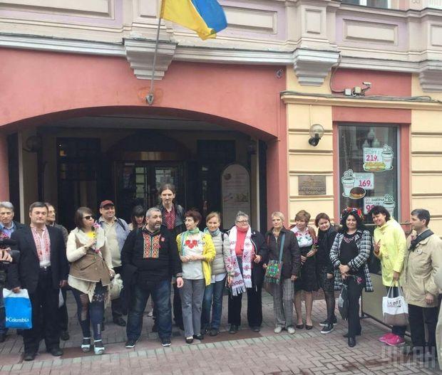 Вишиванка, Москва, Арбат