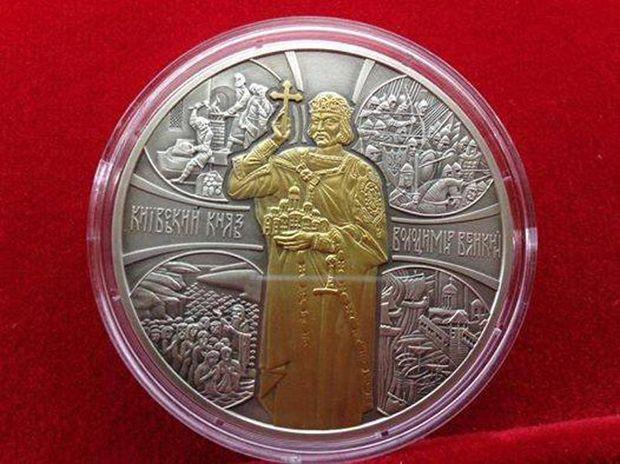 Монета, НБУ