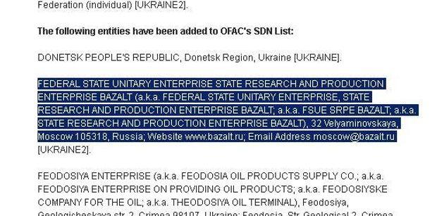 Санкції, США, Росія