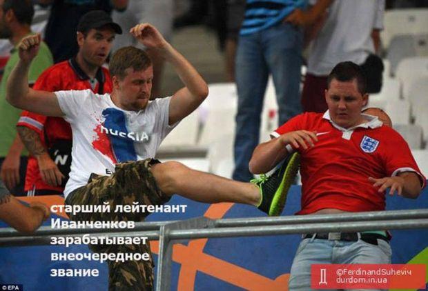 Необходимо ввести санкции против футбольных сборных России и Англии, - глава МВД Франции - Цензор.НЕТ 1586