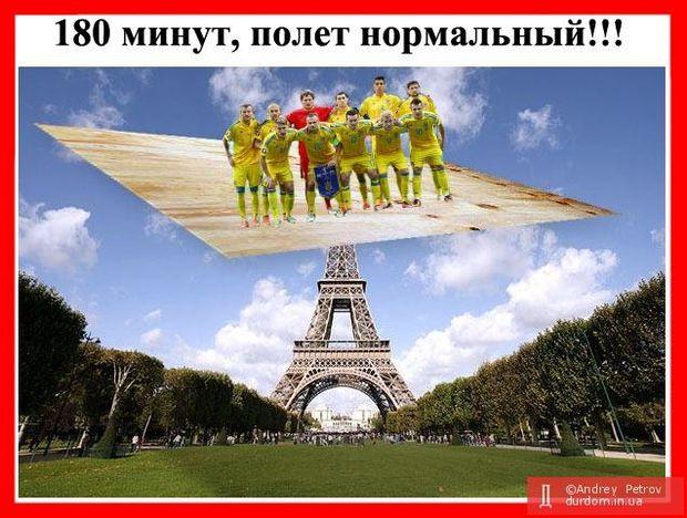 Євро-2016, Україна, фіаско