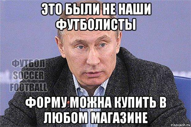 Росія, Євро, поразка