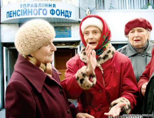 Пенсіонери, Україна, пенсійний вік