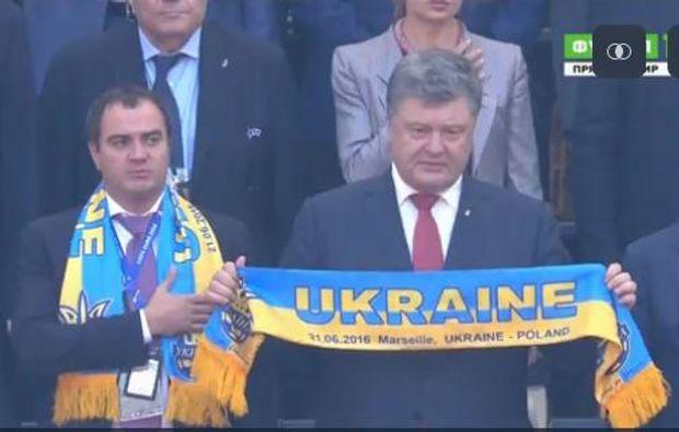 Порошенко присутствует на матче Евро-2016 между сборными Украины и Польши - Цензор.НЕТ 8901