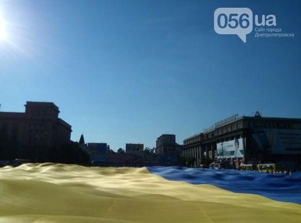 Прапор України, Дніпро