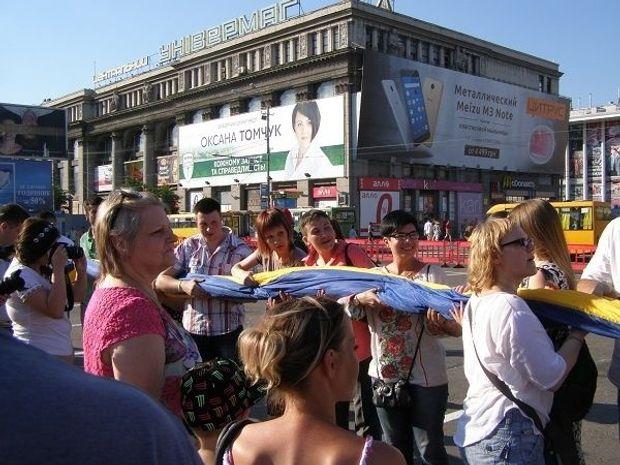 Савченко, прапор України, Дніпро