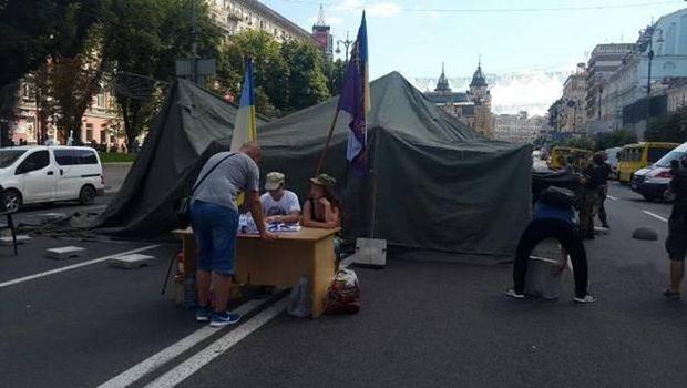 Хрещатик, Київ, Айдар