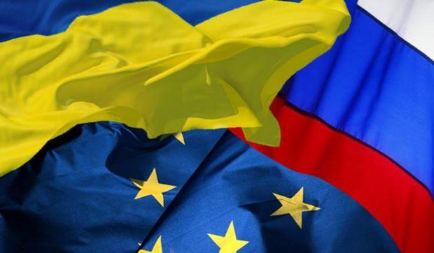 Україна, Росія, ЄС