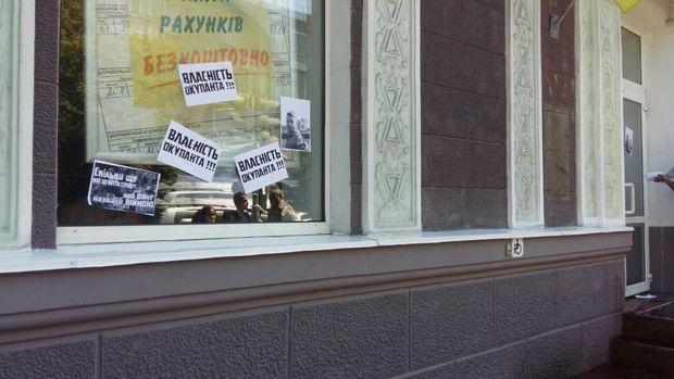 Фарба, Кременчук, Сбербанк