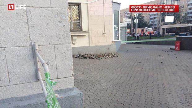 Москва, вибух, метро