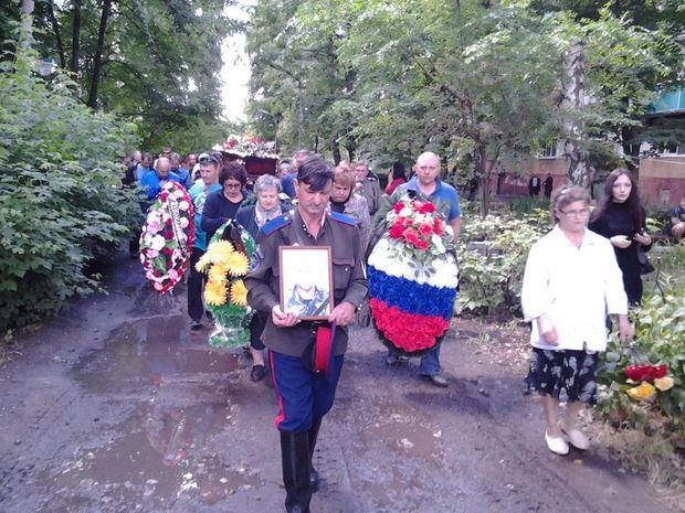 Росія, втрати, Донбас