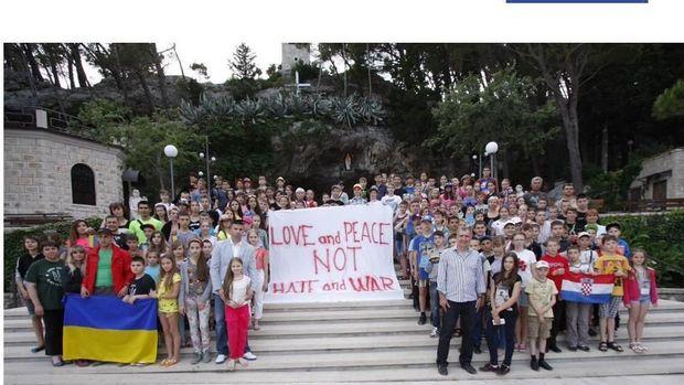 Хорватія, діти Піріч